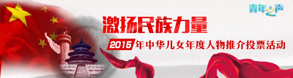 banner激扬民族精神2.jpg